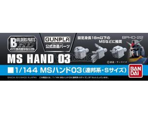 BANDAI MODEL KIT BUILDERS PARTS HD MS HAND 03 1/144 ACCESSORI