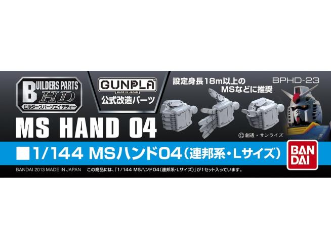 BANDAI MODEL KIT BUILDERS PARTS HD MS HAND 04 1/144 ACCESSORI