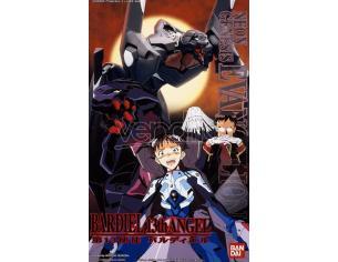 BANDAI MODEL KIT NGE VALDIER THE 13TH ANGEL -006- MODEL KIT