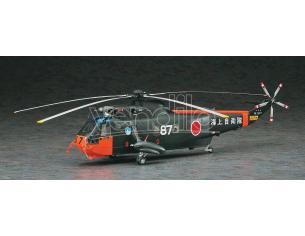 HASEGAWA 9931 S-61A SEAKING ANTARCTICA OBSERVATION SHIP SHIRASE 1:48 Damage