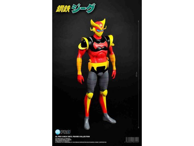 High Dream Jeeg Robot Cyborg Hiroshi 9 Inch Figura Figura