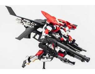 AOSHIMA FMP ARX-8 LAEVATEIN LAST DECISIVE BAT MK MODEL KIT