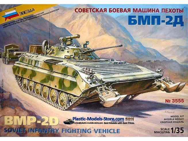 Zvezda Z3555 BMP 2 E RUSSIAN VEHICLE KIT 1:35 Modellino