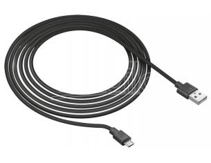 TRUST GXT 224P PS4 CHARGE CABLE CAVETTERIA
